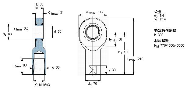 电路 电路图 电子 工程图 平面图 原理图 614_292